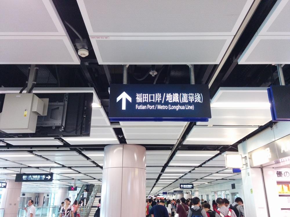 深圳鐵路龍華線