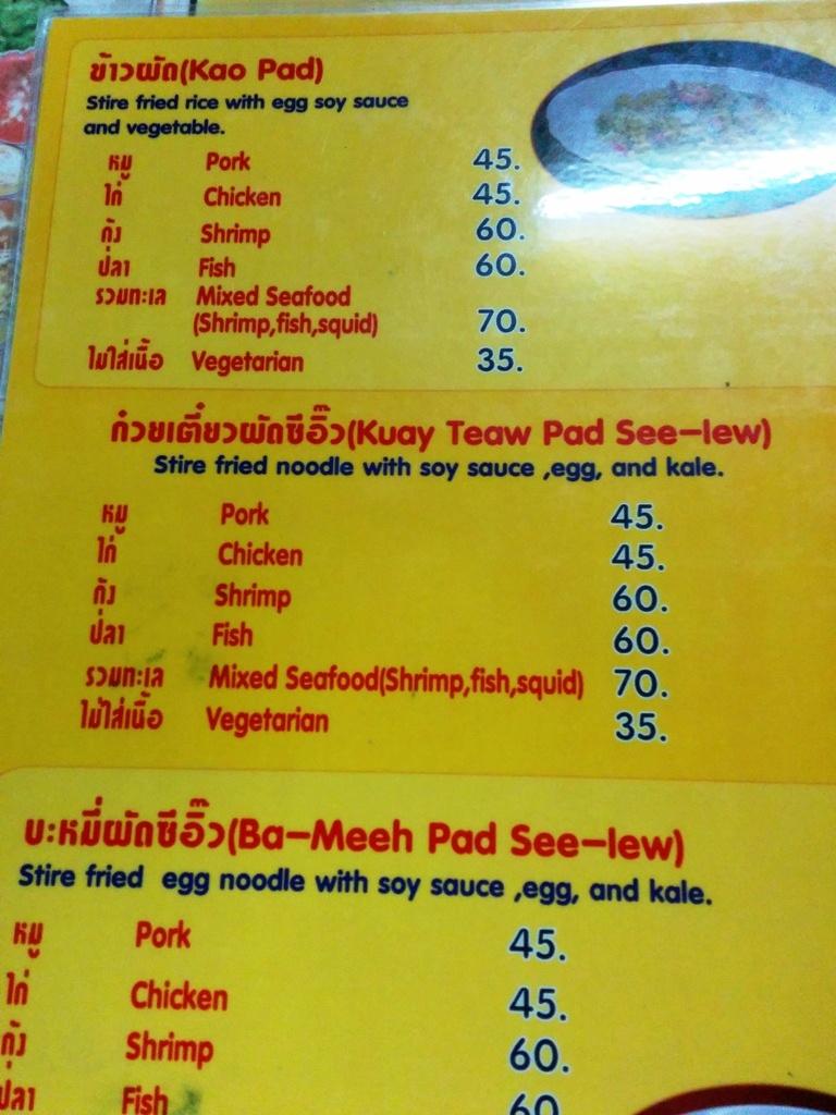 很便宜的菜單