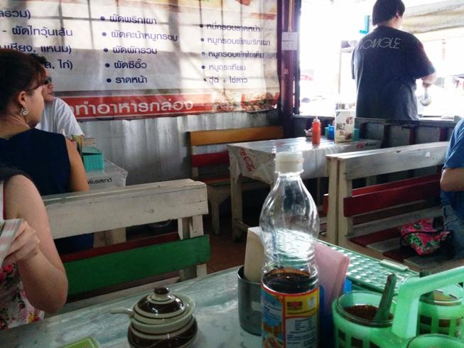 很地道的平民泰國餐廳