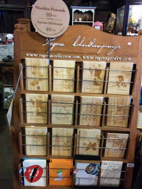 木制的名信片
