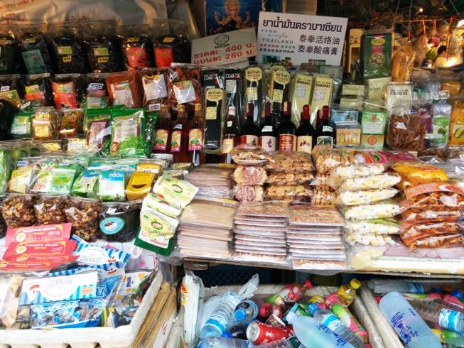 泰國活洛油