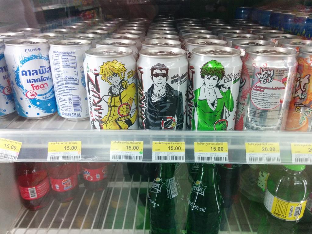 泰國7-11的飲料