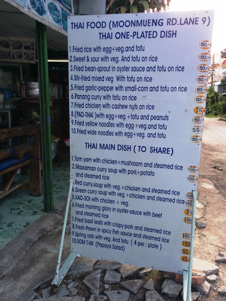 超便宜超好吃的泰國菜