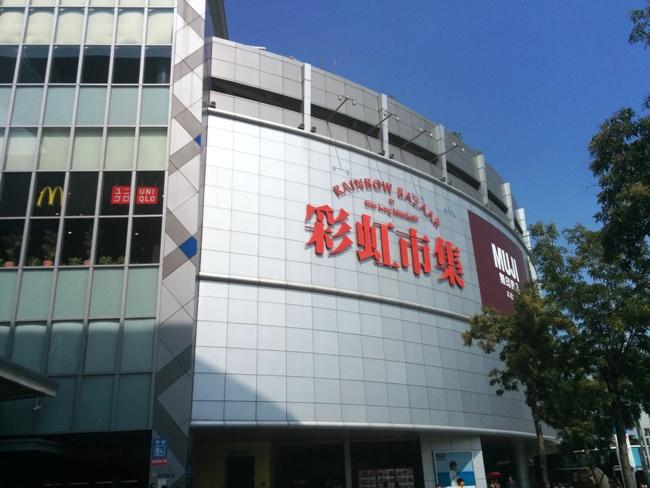 等車時看到台灣的商場
