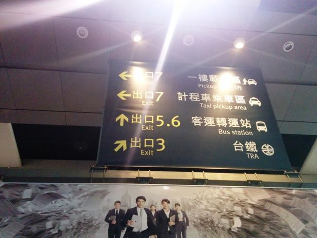 16.回到台中高鐵站