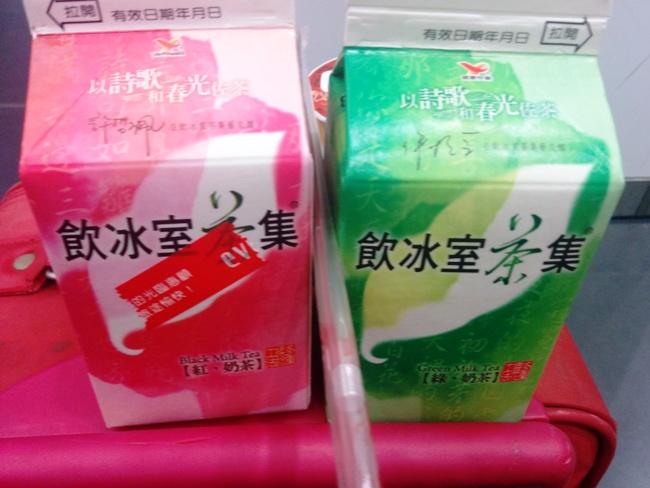 奶綠和奶茶