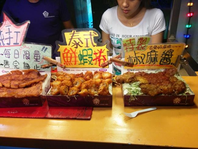 超吸引的炸蝦卷