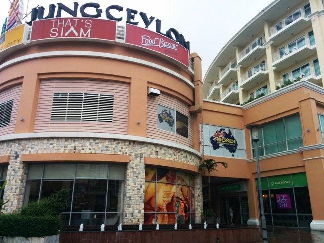 Junceylon購物廣場