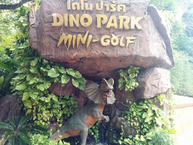 Dino_Park_Mini_Golf