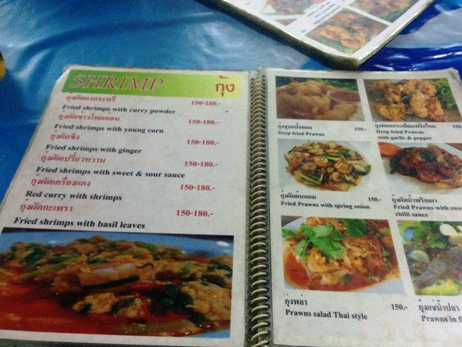 地道泰國菜