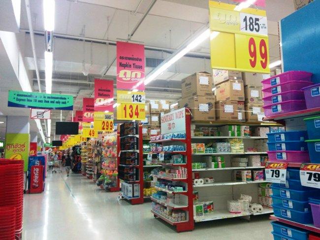 非常大的一個超市