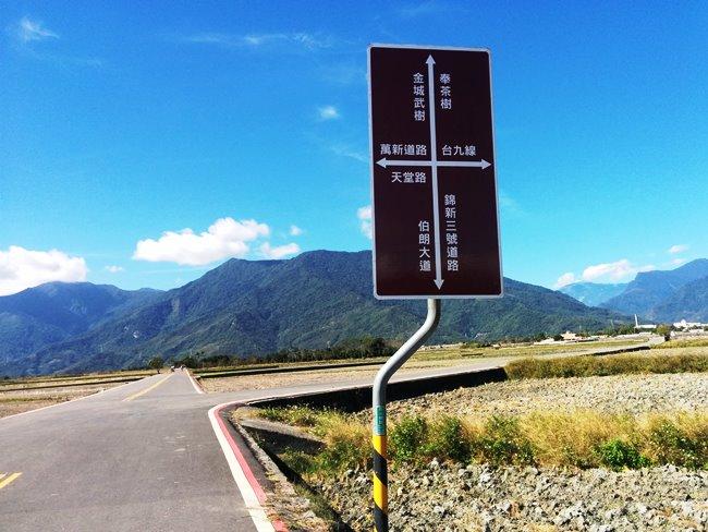 台灣自駕遊