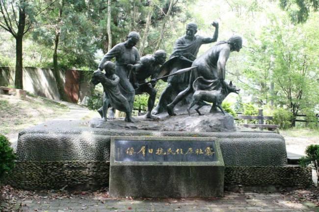 原住民對抗日軍