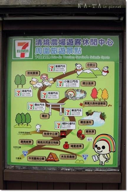 台灣的7-11真的很好