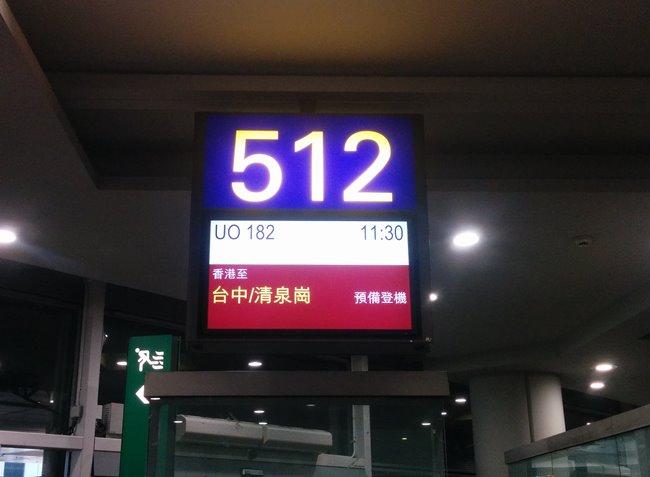 1.台東旅遊