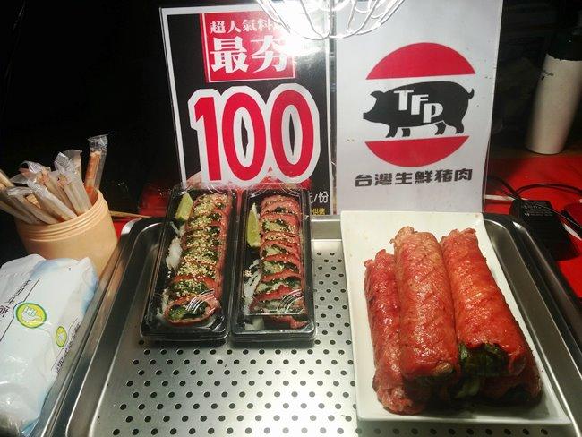 台灣生豬肉
