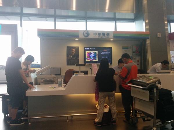 中華電信買data卡