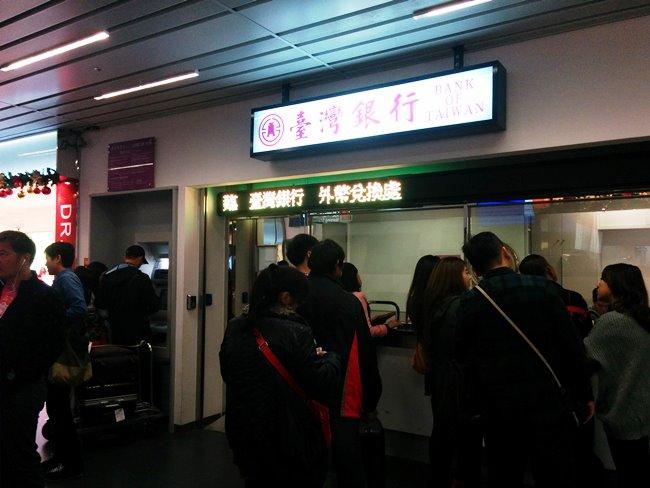 台灣銀行對奐店