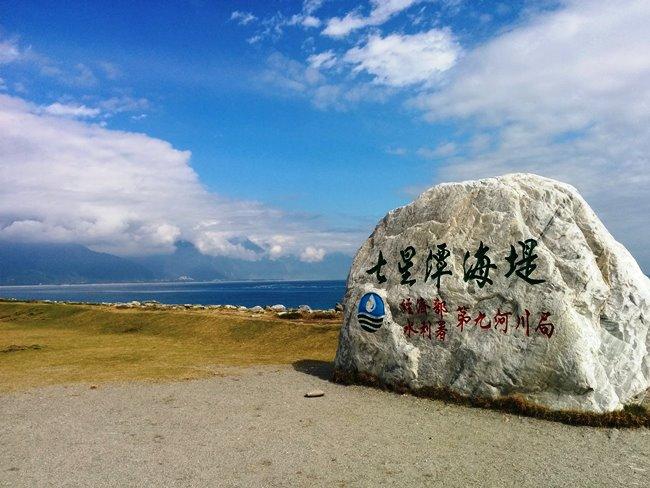 台灣自駕遊自由行