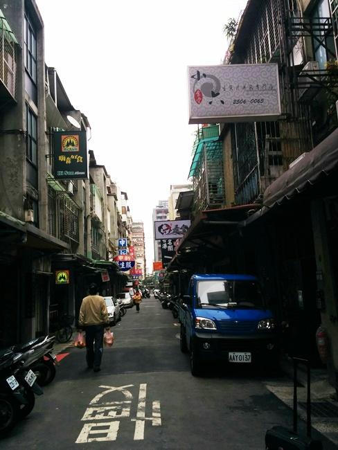 台北橫街小巷的小六食堂