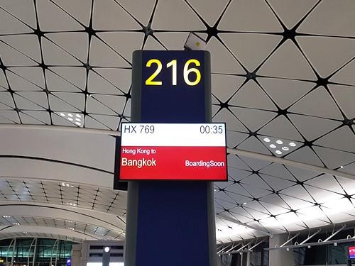 曼谷出發事前準備