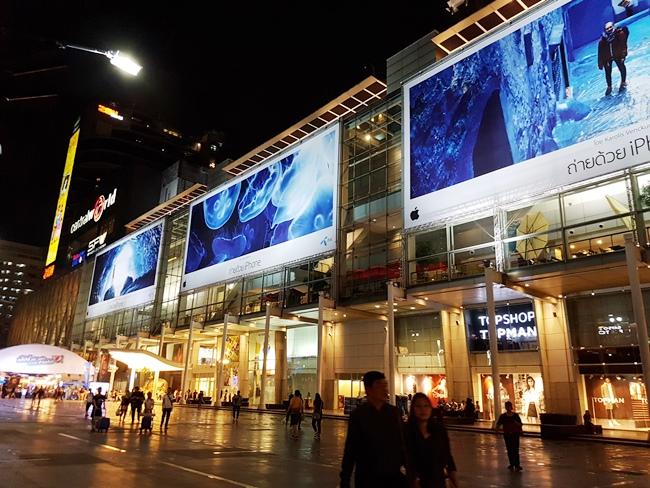 曼谷CentralWorld