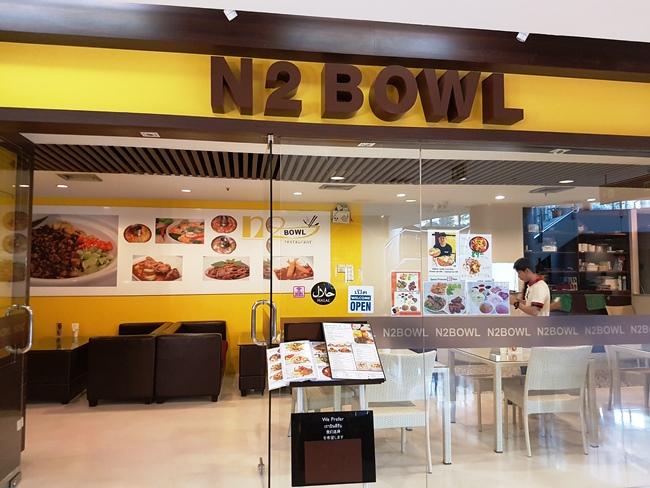 曼谷fusion菜