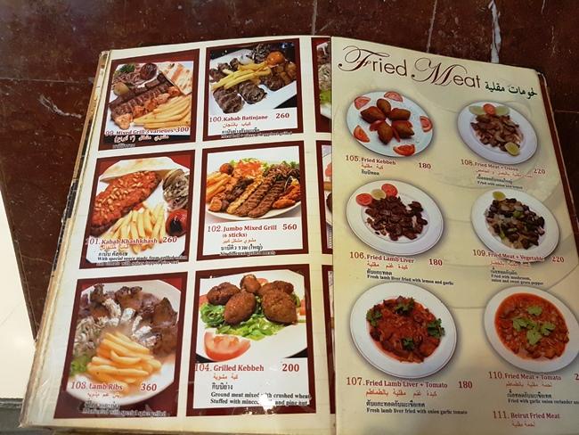 泰國西餐廳