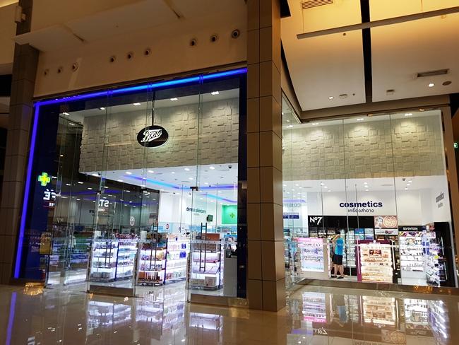 曼谷藥妝店