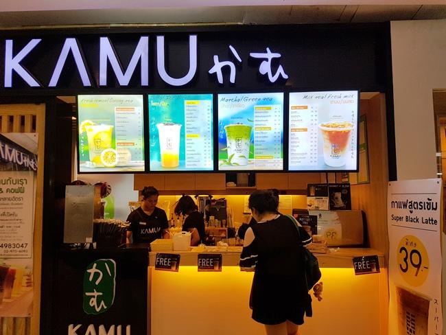 KAMU泰國飲料