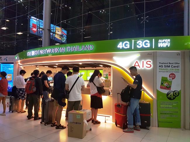 曼谷機場排隊