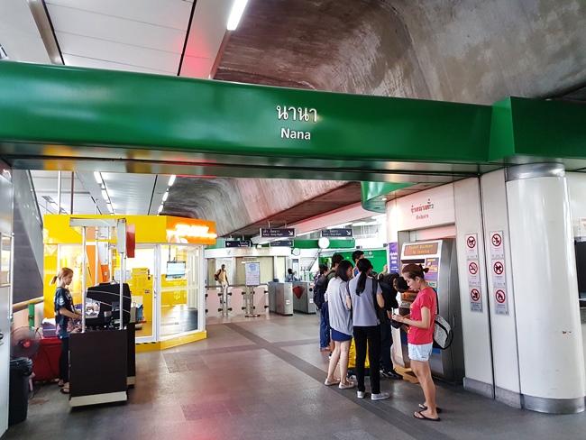 NaNa站
