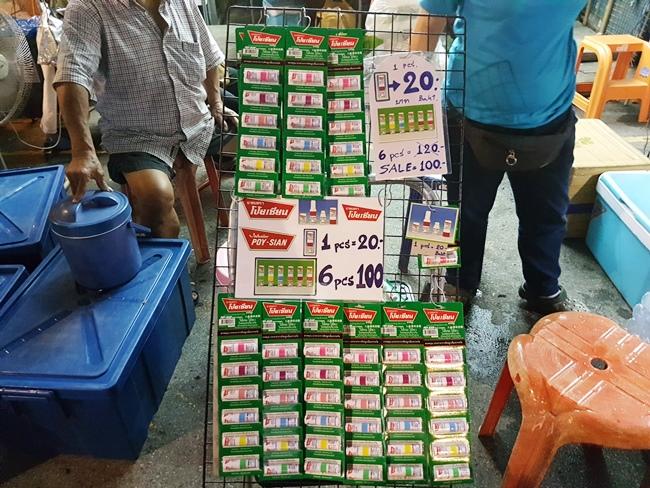 另一在泰國必賣的藥用品-薄荷香晶