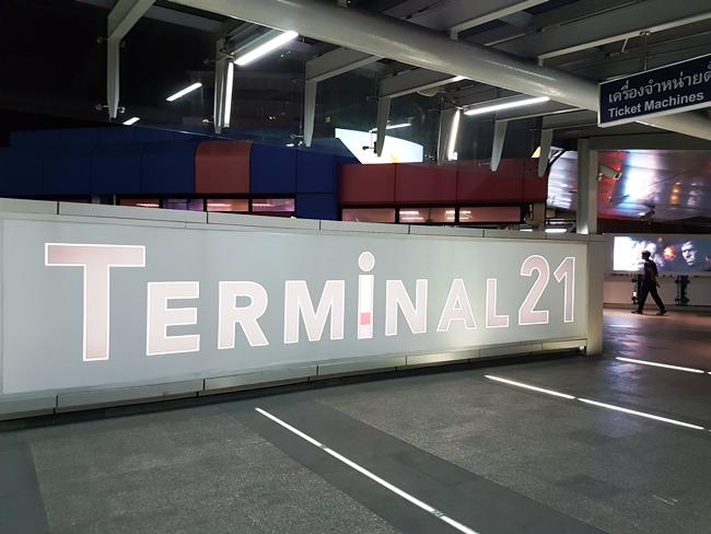 曼谷Terminal_21