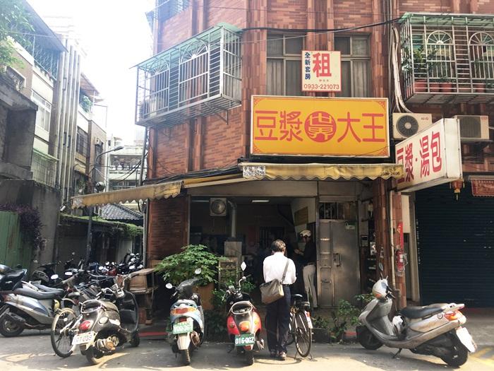 台北隱世早餐