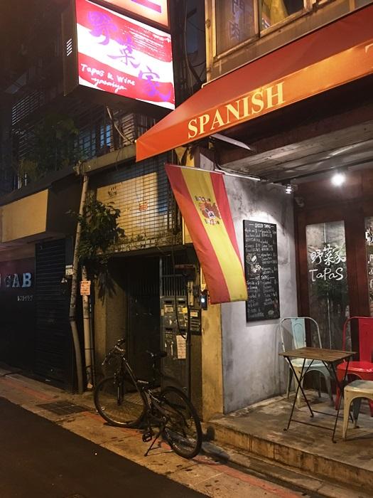 台北野菜家