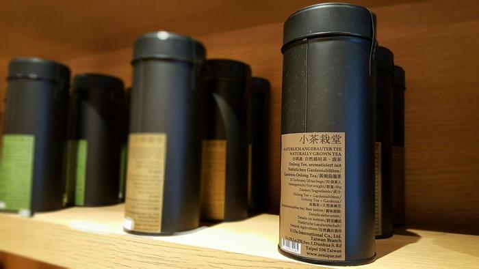 台北的茶品牌