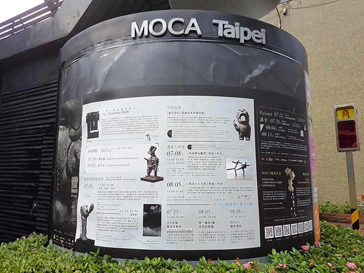 MOCA定期活動