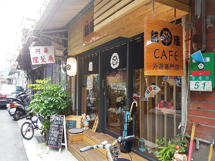 特色主題咖啡店
