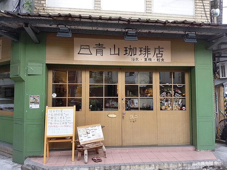 文青咖啡店