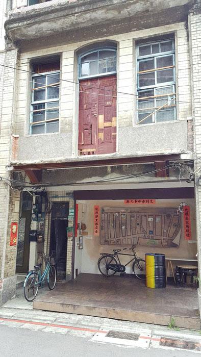 赤峰街創意一景