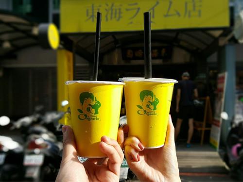 台北自由行永康街美食2