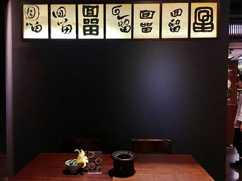 台北自由行茶館