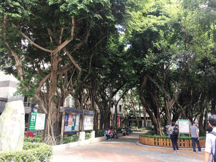 台北永康公園