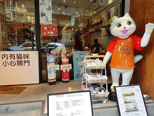 台北自由行貓咪咖啡店