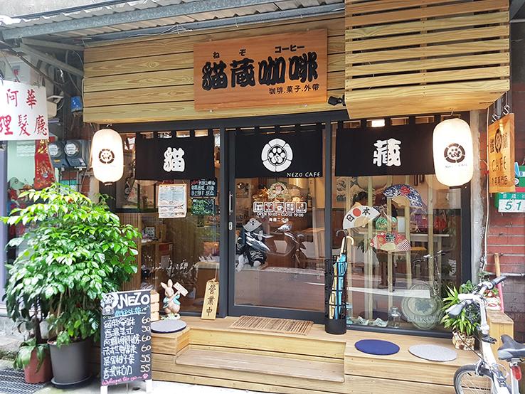 赤峰街很多貓貓主題咖啡店