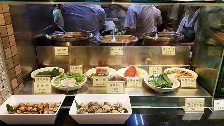 台灣特色菜