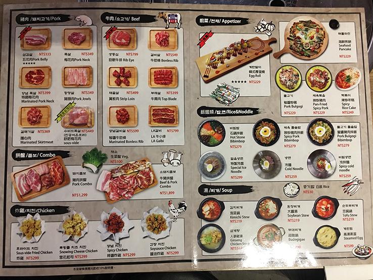 餐廳menu