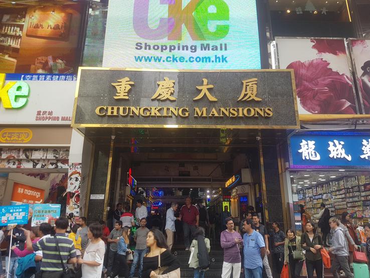 重慶大廈除了美味的印度咖啡外,其實底層也有好幾家不錯的找奐店。