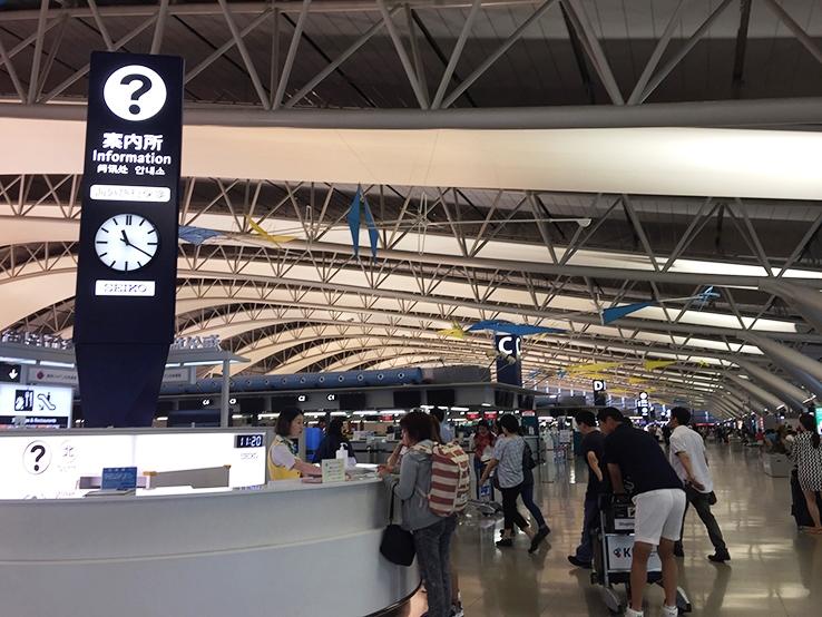 大阪機場案內所